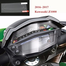 Motorcycle Cluster Scratch Protection Film Screen Protector for 2016-2017 Kawasaki Z1000 Z 1000