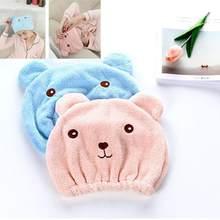 Tampão de chuveiro bonito do urso para o cabelo envolvido toalhas chapéus de banho de microfibra tampas de banho superfine rapidamente seco tampão de cabelo acessórios de banho