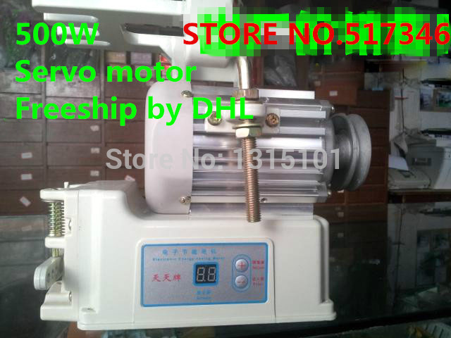 1pc Electric Energy Saving Motor Sewing Machine Servo Motor 500W 220v Direct AC Drive 2 needle 4 line industry direct drive overlock sewing servo motor kx747 dd1 direct drive motor electric sewing brushless machine