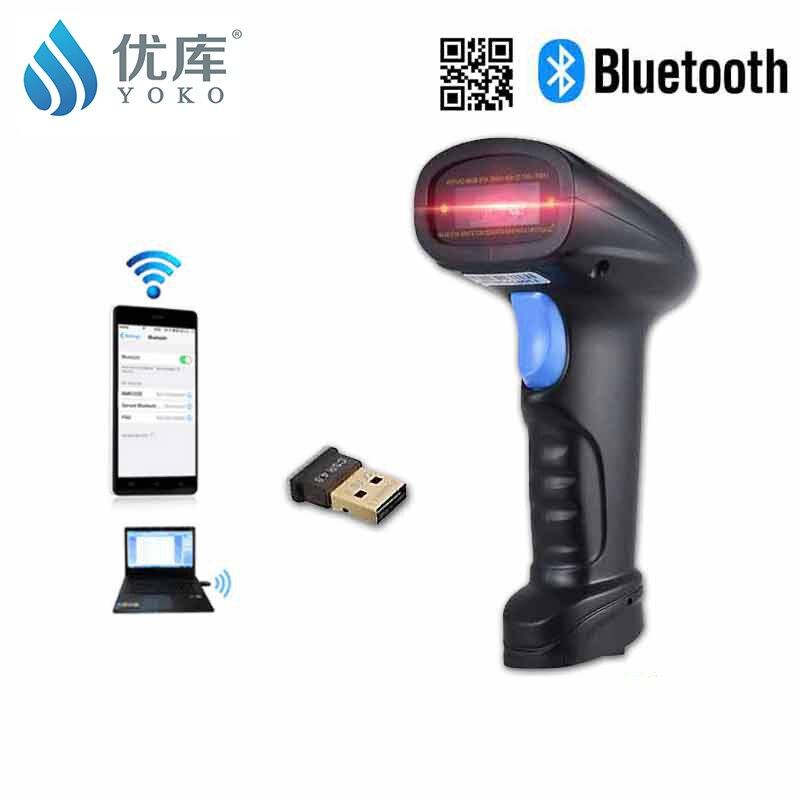 cordless Bluetooth 2D QR 1D Barcode Scanner BWM3 alcohol PDF417 cigarette datamatrix code QR scanner