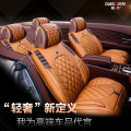New Luxury PU Leather Auto Universal Car Seat Covers Automotive Seat Covers  for BMW BYD KIA K2 car all the cushion cover