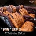 Nuevo de Lujo de Cuero de LA PU Auto Universal Fundas de Asiento de Coche Del Asiento Del Automóvil cubiertas para BMW BYD KIA K2 coche todas las fundas de colchón