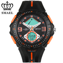 SMAEL Men's Writs Watches Sport LED Digital Watch with Date Alarm Clock Function Casual Male Watch Fashion Gifts for Men WS1315