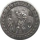 Hobo Nickel 1921-D U...