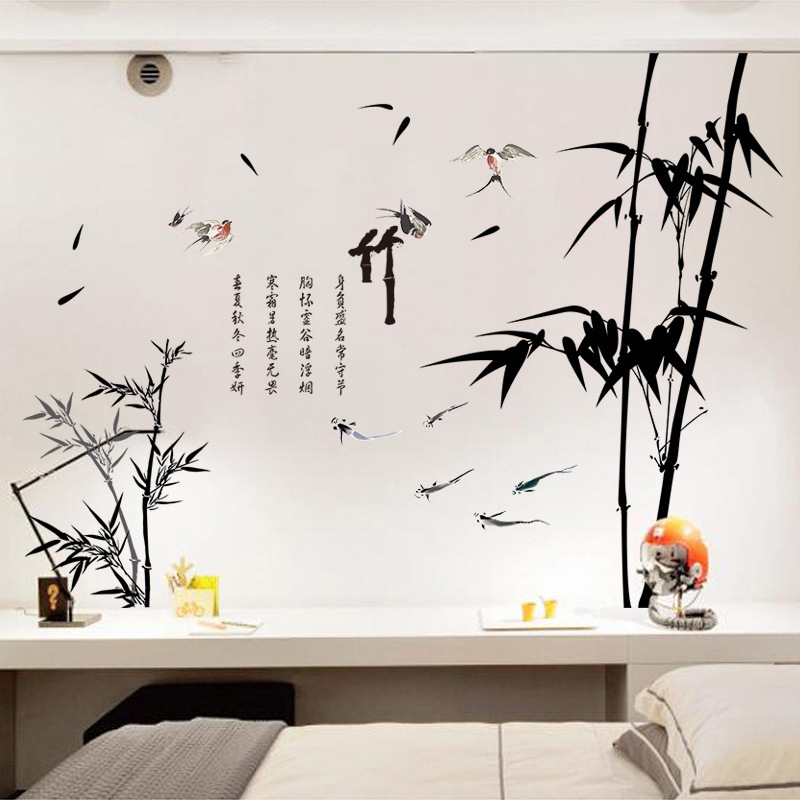 large black bamboo wall stickers decals china style plants poetry wallpaper mural home living room saloon store decorations