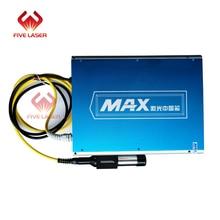 50w fiber laser source Max MFP-50w for marking machine