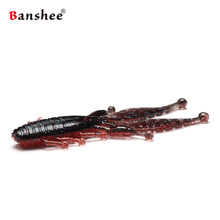 Banshee 8Pcs/Lot Lures Soft Bait Easy Shiner 90mm 5.9g Wobbler Sinking Fishing Lure Silicone Shad Worm Bass/Carp Artificial