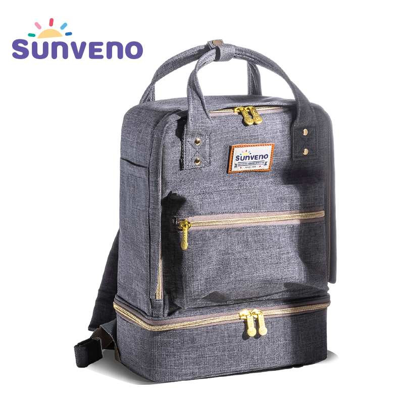 SUNVENO New Thermal Insulation Baby Bag 1