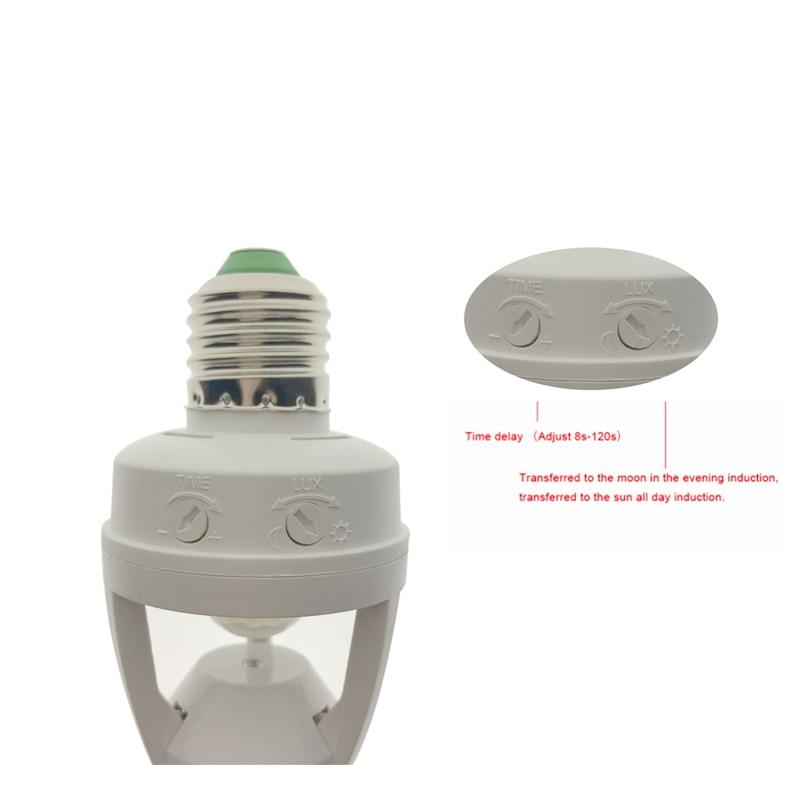 Hot AC 110-220V 360 Degrees PIR Induction Motion Sensor IR infrared Human E27 Plug Socket Switch Base Led Bulb light Lamp HolderHot AC 110-220V 360 Degrees PIR Induction Motion Sensor IR infrared Human E27 Plug Socket Switch Base Led Bulb light Lamp Holder