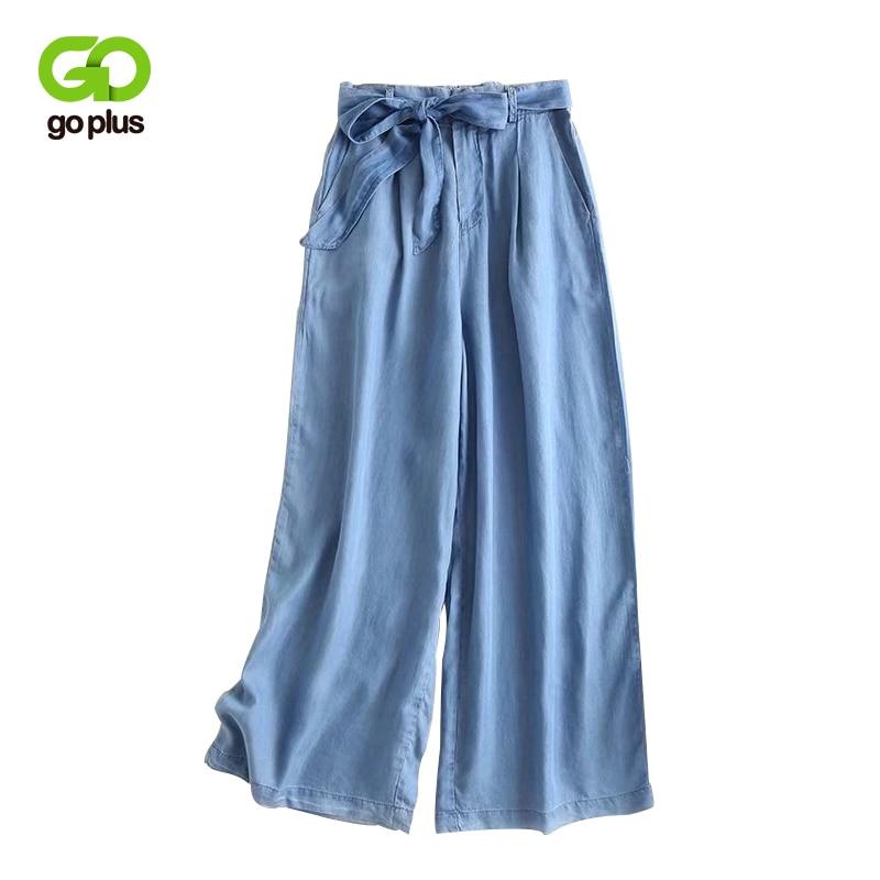 GOPLUS 2019 Spring   Wide     Leg     Pants   Women High Waist Befree Sashes Vintage Plus size Trousers loose Korean Harem   Pant   female jeans