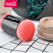 Retractable Double Ended Makeup Brush