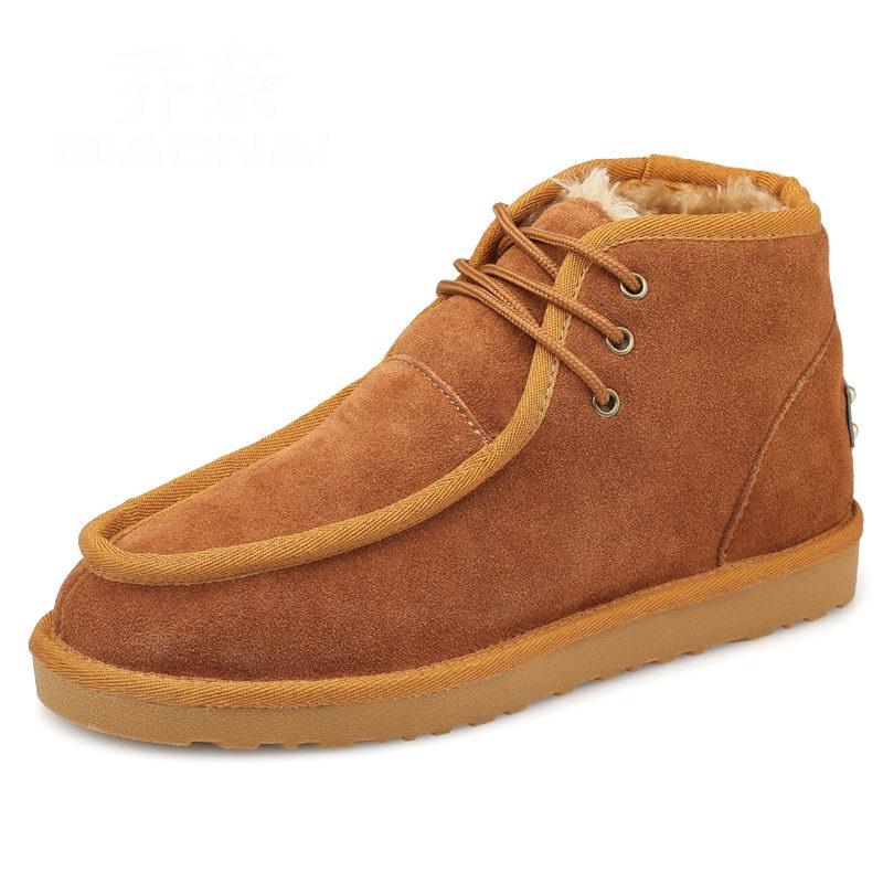 2016 New Winter Snow Boots men hot shoes short warm man winter 40-44 - All-New Market store