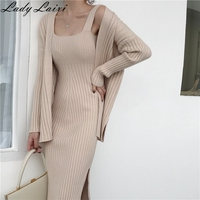 2018 Autumn new fashion women's two piece set elegant loose knit cardigan top + knitted basic dress female two piece skirt suit