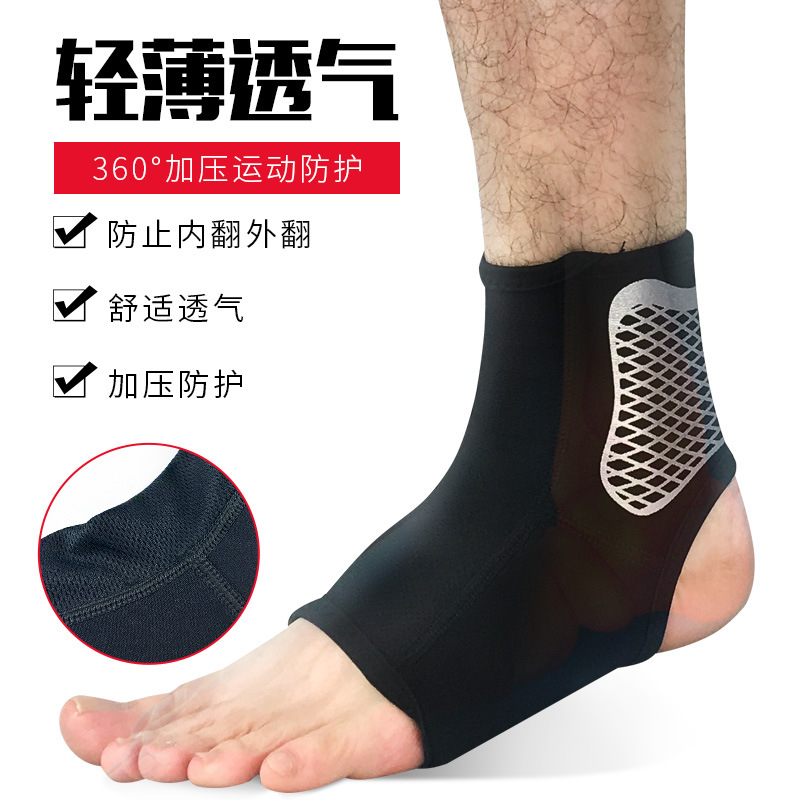 Professional Sports Protective Ankle Breathable Compression Socks Outdoor Basketball Football Protective Gear 2 Pcs / lot