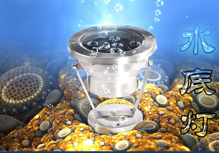 12v/24v 3w 6w 9w 12w IP68 waterproof rgb led underwater lights swimming pool fountain aquarium fish tank pond led lighting v 3 12