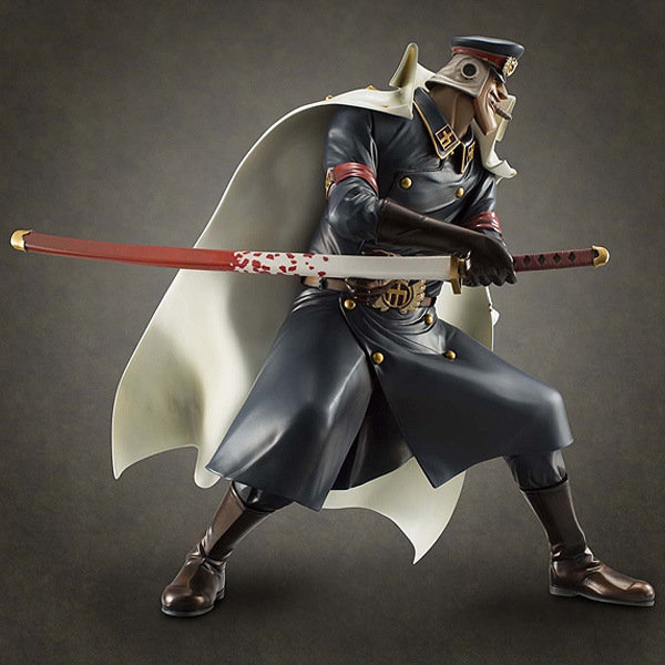 ONE PIECE Prison Warden DX Shiliew Fighting Ver Model Shiliew Rain The Head Jailer Anime Action Figure Collection Toy 23cmONE PIECE Prison Warden DX Shiliew Fighting Ver Model Shiliew Rain The Head Jailer Anime Action Figure Collection Toy 23cm