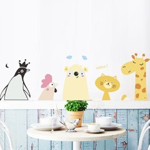 Funny Chick Cat Giraffe Wall Stickers for Kids Room Bedroom Home Decoration Cartoon Animal Mural Art Diy Pvc Decal