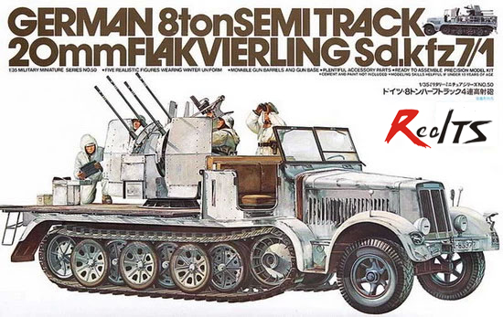 RealTS Tamiya 1/35 35050 German 8ton Semitrack 20mm Flakvierling Sd.kfz7/1 Plastic Model Kit realts tamiya 1 350 78015 tirpitz german battleship model kit