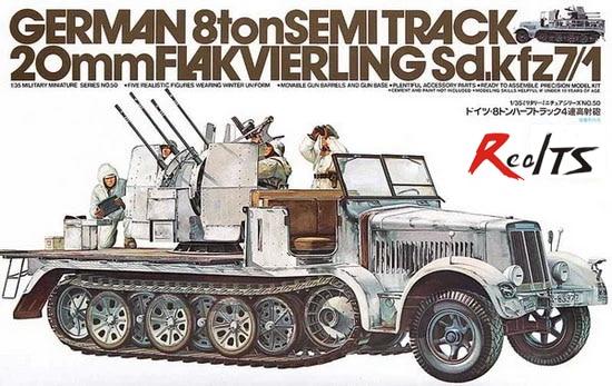 RealTS Tamiya 1/35 35050 German 8ton Semitrack 20mm Flakvierling Sd.kfz7/1 Plastic Model Kit цена