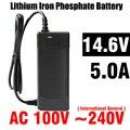 Producto de éxito 14.6 V 5.0A Lifefo4 Paquete Cargador de Batería para Taladro Eléctrico.