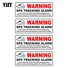 YJZT 10CM*3.9CM 4X Car Sticker WARNING GPS TRACKING ALARM Reflective Personality Decal C1-7582
