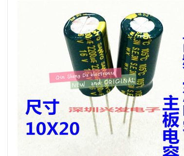 0.33uf 50v 40 to 105C Radial Electrolytic Capacitor  .........