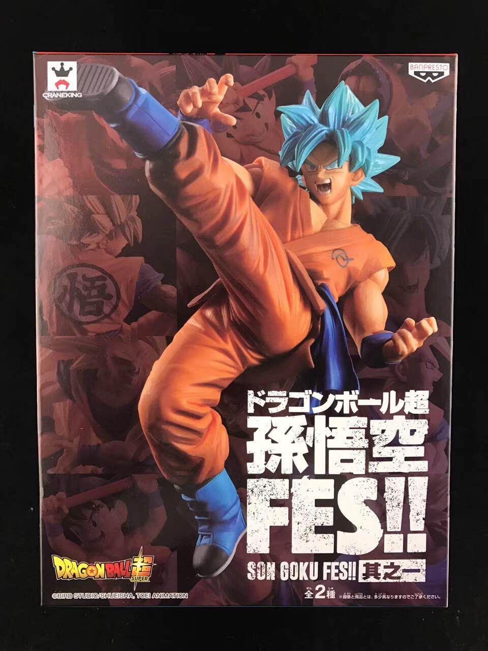 Dragon Ball-Original Banpresto Super Saiyan Son Goku FES Collection Figure Anime Figure original banpresto dxf the super warriors vol 4 collection figure super saiyan vegetto son goku from dragon ball super