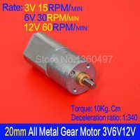 High Torque Waterproof Gear Box Motor 20mm DC Motor 4mm D flat shaft 3V/6V/12V 15RPM 30RPM 60RPM