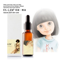 HuaNeng Big Eyes Essential Oils Nourishing Moisturizing Brightening Increasing Elasticity Of Eyes Skin