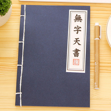 note book   Chinese Martial Kungfu Journal Diary Memo Notebook Notepad Blank Page Stationery цена 2017