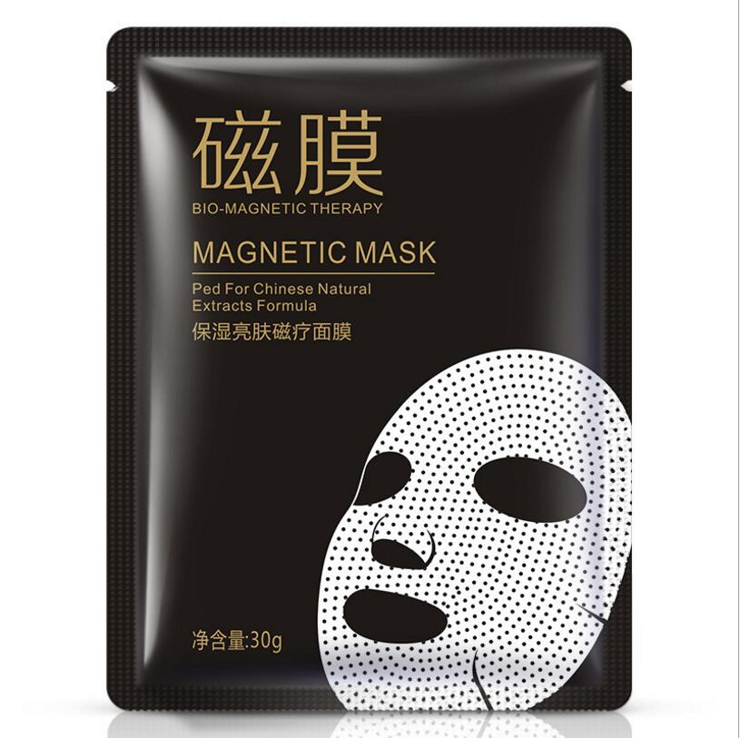 Magnetic Mask Hydrating Brightening Face Mask 2Pcs
