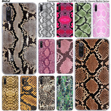Leopard print Snake skin Silicone Case For Xiaomi