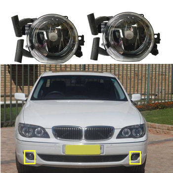 Fog Driving Lights without Light Bulb For BMW E65 E66 745i 750i 750Li A 2PCS