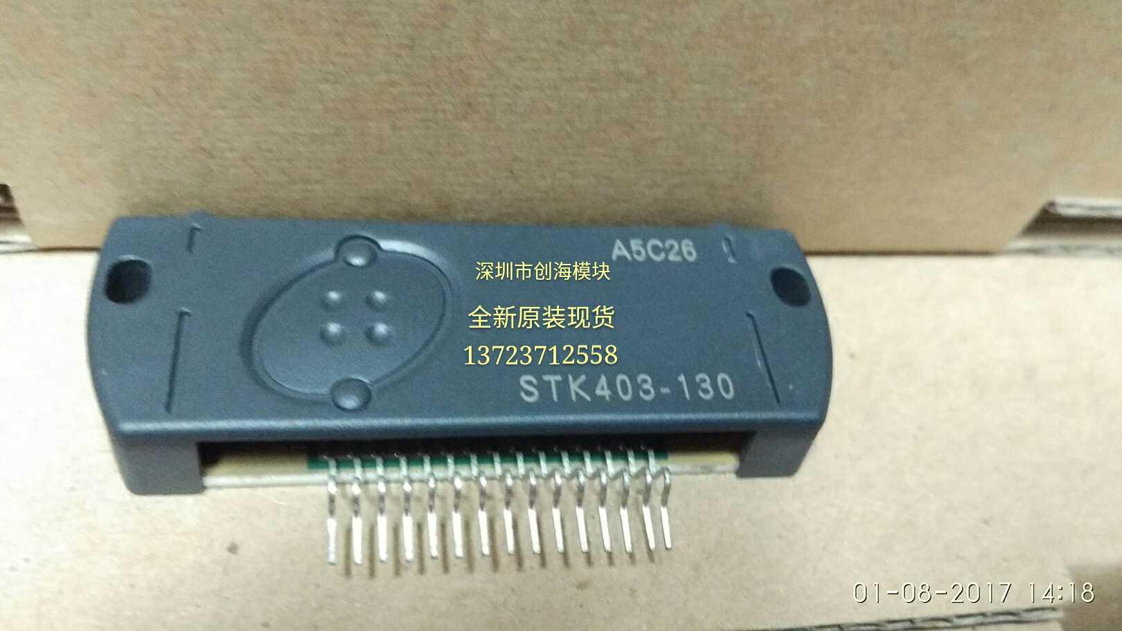 1pcs STK403-130 STK403 AF  OUTPUT MODULE THICK FILM IC DARLINGTON  PACK Accessories new original free shipping 6d50a 120elx 50a1200v 6 element darlington with brake unit module