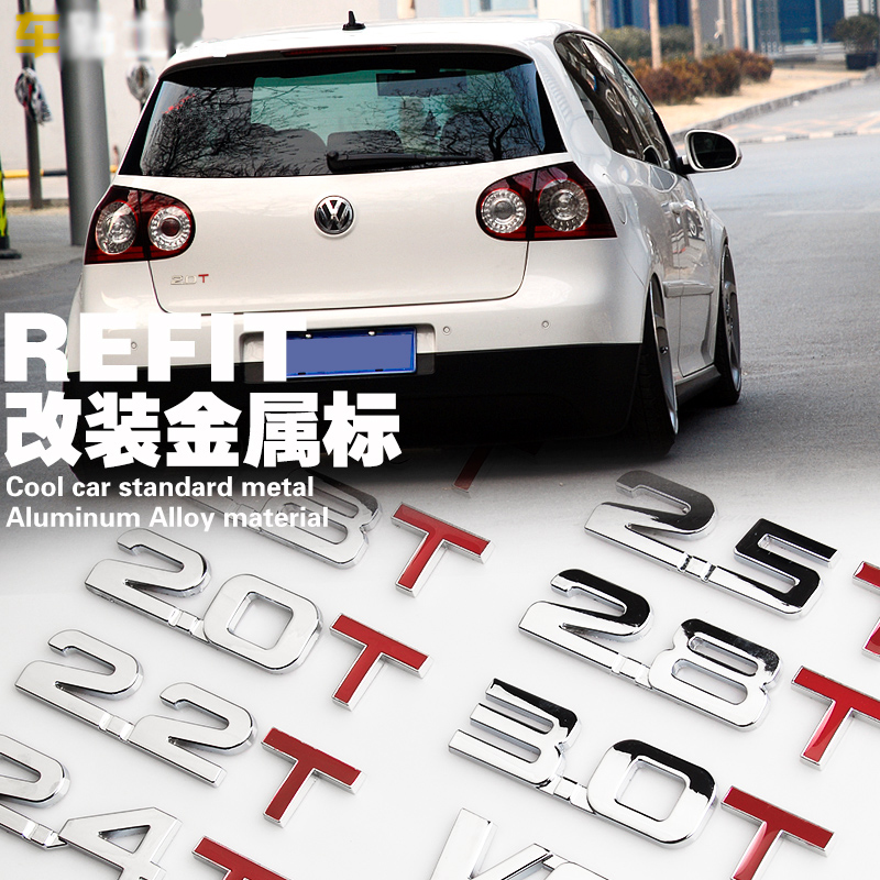 Car Modeling 1.6T 1.8T 3.0T 2.0T Displacement Metal Sticker Turbo Tail Label Alphanumeric 3D