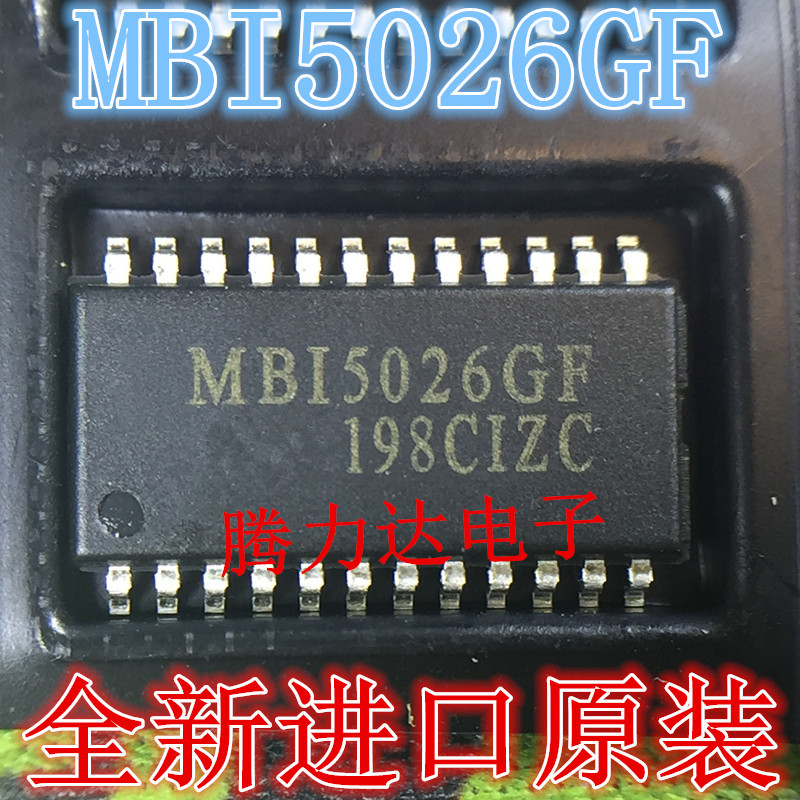 Active Components Latest Collection Of 10pcs/lot Mbi5026gf Mbi5026 Sop Smd Led Constant Current Driver P Accumulation New Original In Stock