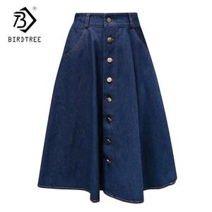 Image 1 - Женская джинсовая юбка, однотонная длинная юбка в Корейском стиле с высокой талией и широким подолом, Повседневная Джинсовая юбка на пуговицах, B82806A, 2018