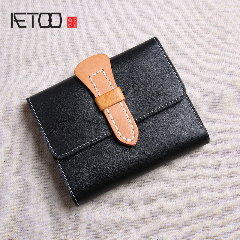 AETOO Handmade leather wallet male short paragraph vertical buckle buckle layer leather retro simple youth female folding wallet aetoo handmade leather wallet men short section vertical zipper personality men money wallet youth tide male vintage wallet