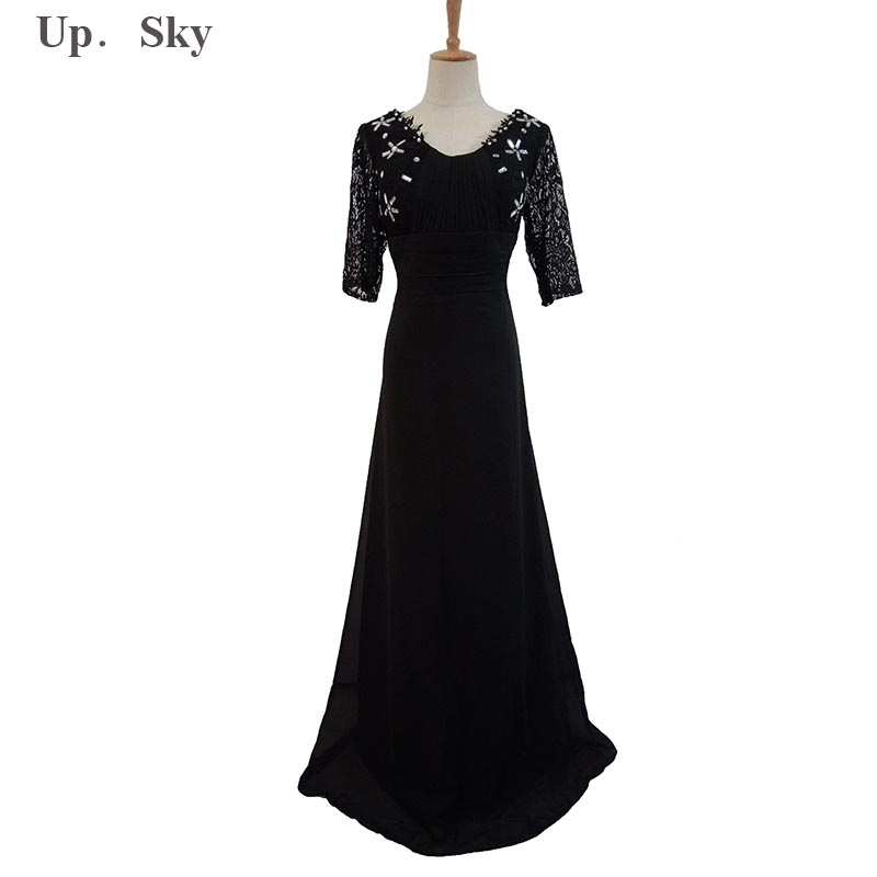 2017 new mother dress black deep V neck nail drill sleeve party evening dress long section