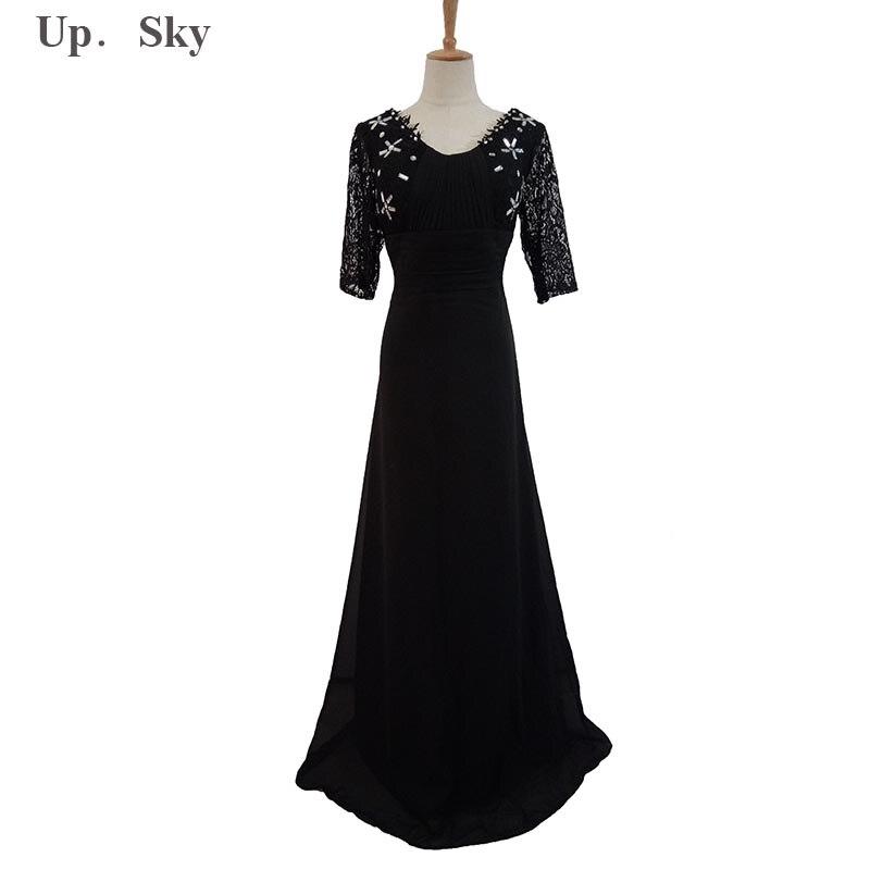 2017 nouvelle mère robe noir profond col en V clou perceuse manches soirée robe longue section