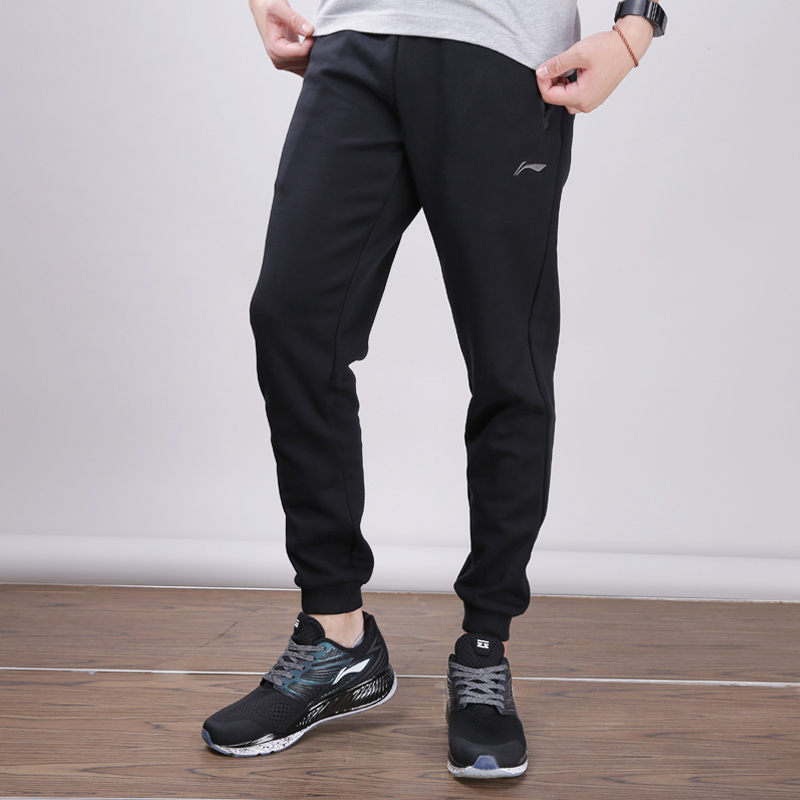 Li Ning Men Active Training Track Pants Regular Fit TPU Elastic 86 Polyester 12 Spandex Fitness