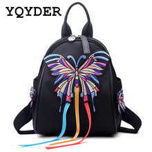 Design High Quality Nylon 3D Animal Embroidery Women Backpacks Sac Ladies Shoulder Bags School Girls Back Pack Fashion Mochilas