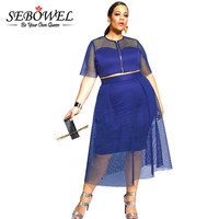 Women Black Blue Mesh Voile Ball Gowns Short Sleeve Two Piece Dress High Quality Woman Elegant