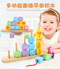 Multifunctional Beading Balance Blocks Baby Montessori Early Wooden Balancing Blocks Children's Training Beads Blocks Wood gift