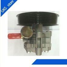 5105048AA 5105048AB 5105048AC 63138 Мощность руля насос для Jeep Coolwei2.0L 2,4 LDOHCDVVT 03-07 Патриот 2.0L 2.4L 07-12