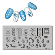 1pc Nail Stamping Template Swirl Flower Pattern Nail Template Flame Anchor Compass Stamp Plate Manicure Nail Stamp Tools