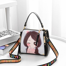 2019 New Small Female Bag PU Casual Handbag Travel Quality Exquisite Small Fashion Handbags Wild High Quality Small Square Bag
