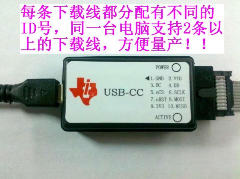 БЕСПЛАТНАЯ ДОСТАВКА <font><b>Bluetooth</b></font> 4.0 <font><b>cc2540</b></font> cc2541 искусственное устройство программист скачать кабель полная функция