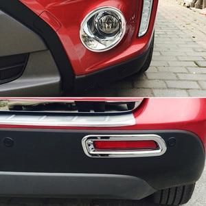 Image 2 - ABS Bicromato di Potassio Per Suzuki Vitara Escudo 2015   2019 Frontale Testa/Posteriore per Nebbia/Lampada di Coda Luce Freno di Stampaggio contorno Copertura Trim