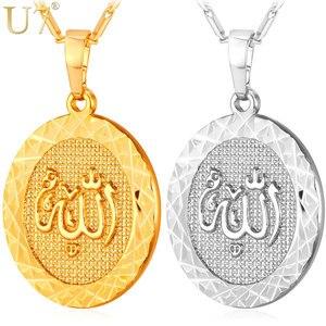 Image 2 - U7 İslam takı Allah kolye kadınlar/erkekler gümüş/altın renk yuvarlak Vintage tasarım müslüman madalya yuvarlak kolye kolye P618